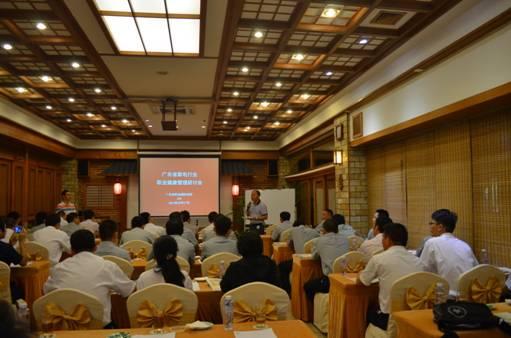 E:\健康教育与促进\健教培训项目实施\20140920 珠海家电行业研讨会\工作简报\简报用照片\DSC_0156_缩小大小.jpg